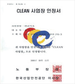 Certified with CLEAN business site